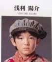 「浅利陽介 子役」の検索結果 - Yahoo!検索(画像)