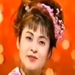 河合美智子・オーロラ輝子今現在の年齢や病気の状態、再婚した旦那・峯村純一との問題とは?